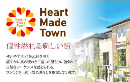 Heart Made Town